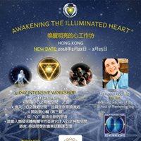 2018 FEB - Awakening the Illuminated Heart -