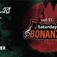 Sabroso Saturday Bonanza Vol 11-