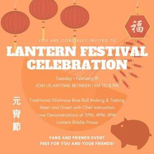 Lantern Festival Celebration