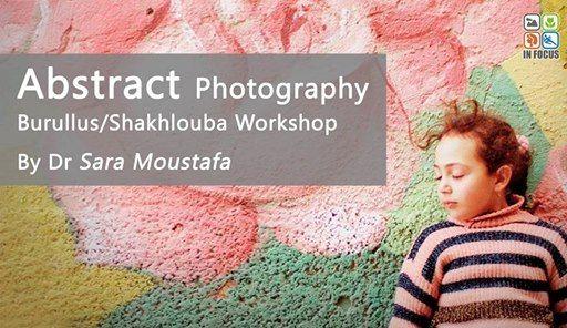 Abstract Photography at Burullus  shakhlouba with Sara Moustafa