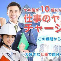 in TOKYO  512START