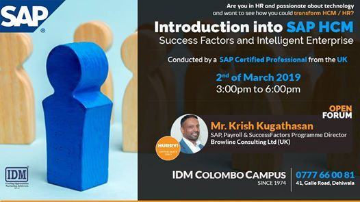 Introduction into SAP HCM Seminar (Open Forum) at IDM