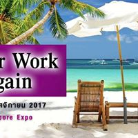Never Work Again 2017