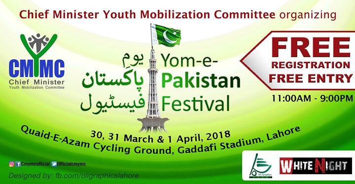 Yom-e-Pakistan Festival