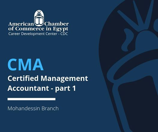 Certified Management Accountant - CMA (Part 1)
