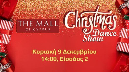 Christmas Dance Show