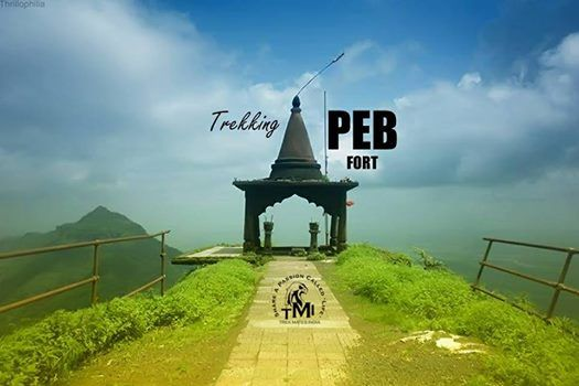 TMI One day Trek to Vikatgad (Peb) On 21st Oct18.