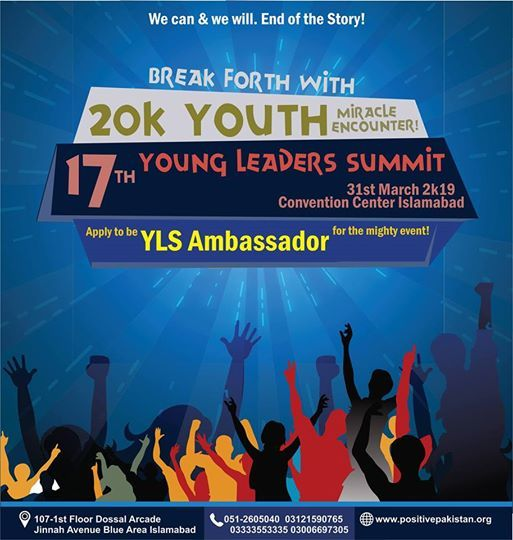 17th Young Leaders Summit (YLS)