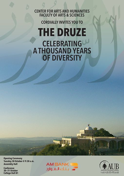 The Druze Celebrating a Thousand Years of Diversity