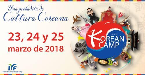 Korean Camp 2018