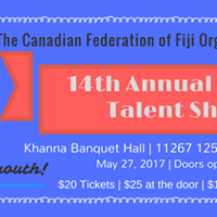 CFOFOs 2017 Youth Talent Show
