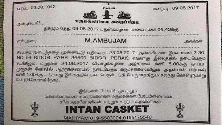16th Day Prayers - Karumathi for Madam M. Ambujam