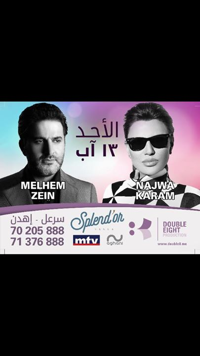 Najwa karam and Melhem Zein in splendor