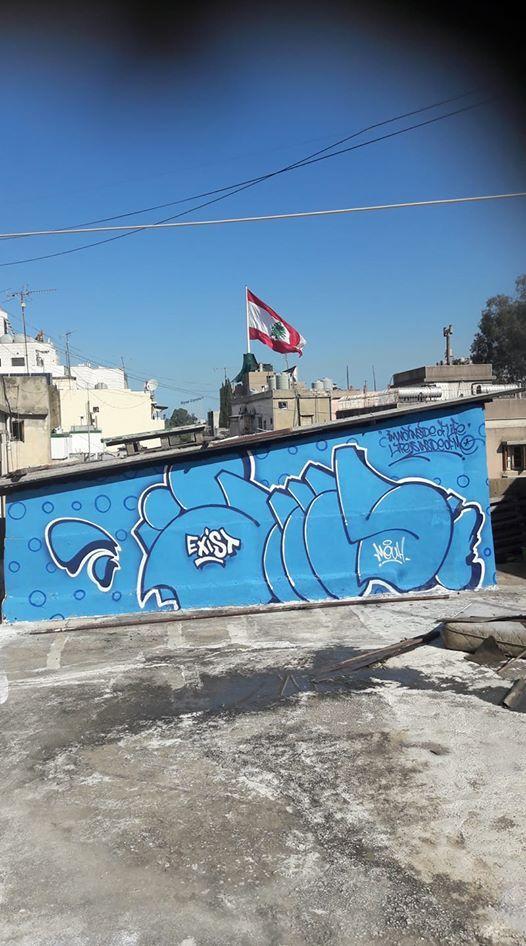 Mar Mikhael Street Art Tour