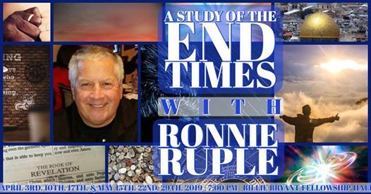 Mid Week Uplift A Study Of The End Times with Ronnie Ruple