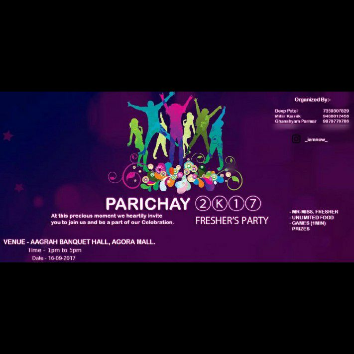 freshers party invitation cards