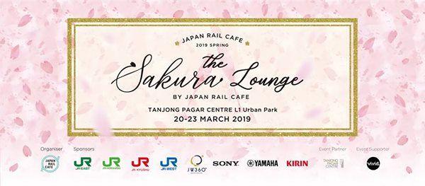 The Sakura Lounge by JAPAN RAIL CAFE