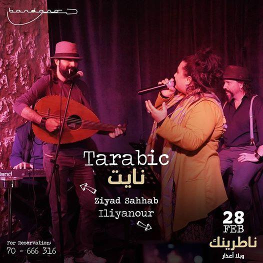 Tarabic Night