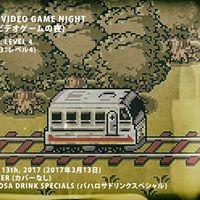 Retro Video Game Night - Stage 3 Level 4
