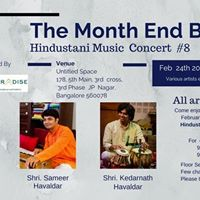 The Month End Bhaitak - Hindustani Music - Feb 2018