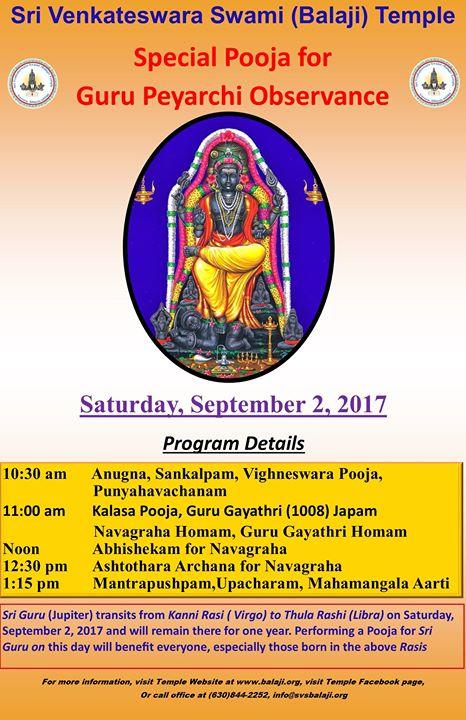 Special Pooja for Guru Peyarchi Observance at Sri