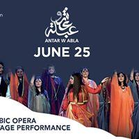 Opera Lebanon performing Antar w Abla