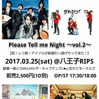 Please Tell me NightVol.2