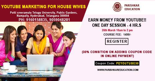 One day training on how to earn money from youtube at hyderabad httpscdn azleventsbanners70ef864ff301d17906d6ad7fcfa2b229 ccuart Gallery