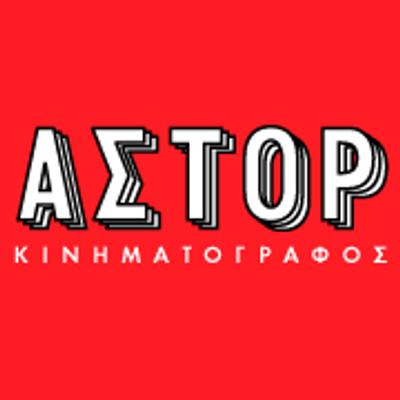 ΑΣΤΟΡ