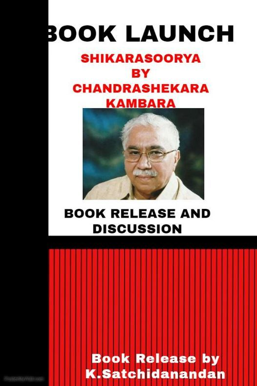 Book Release and Discussion of Shikharasoorya