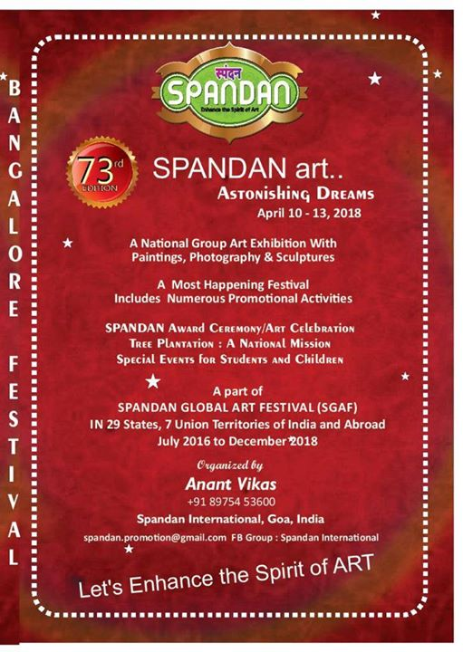 Spandan art - Astonishing Dreams