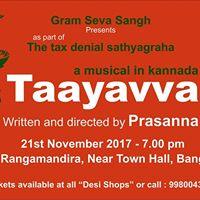 Taayavva- A musical play in Kannada