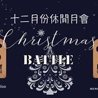 Christmas Battle
