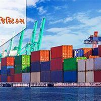 Free Seminar on Shipping &amp Logistics Management at Vadodara
