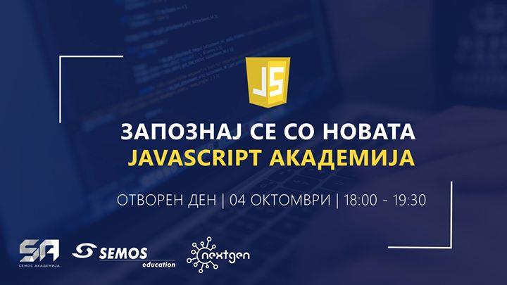 -     JavaScript