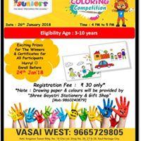 Shanti Juniors - Vasai