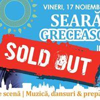 Sear Greceasc Ionu Galani&ampBand  Ansamblul Asteria[Sold-Out]