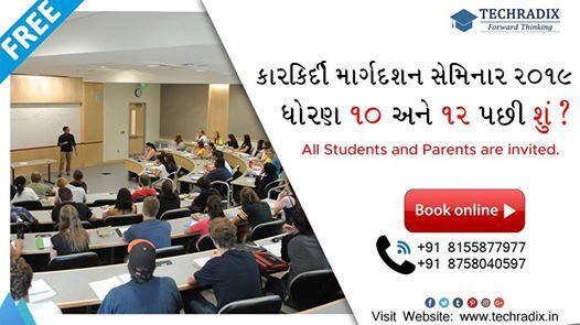 Career guidance seminars