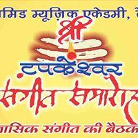Shri Tapkeshwar Sangeet Samaroh