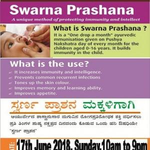 Swarna Prashama