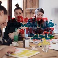 Design - A Collaborative Tool (Beirut Design Week)