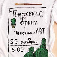 - ART 29.10