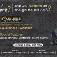 The Excellence Gurukul