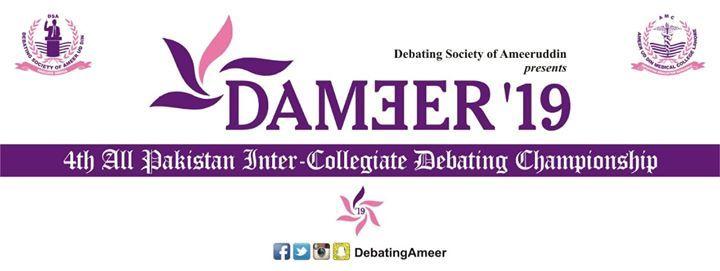 DAMEER 19