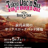 Dac WORLD  FAIR 2017  TOKYO Rockn DACN Sax