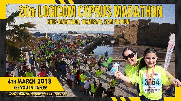 Logicom Cyprus Marathon in Pafos 4th March 2018