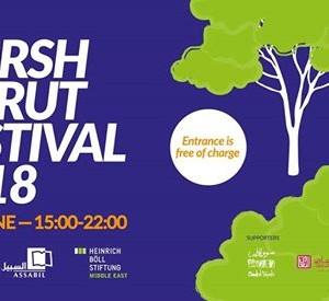 Horsh Beirut Festival 2018