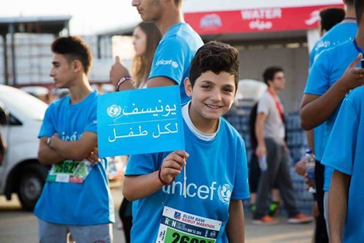 Run for Children with TeamUNICEF