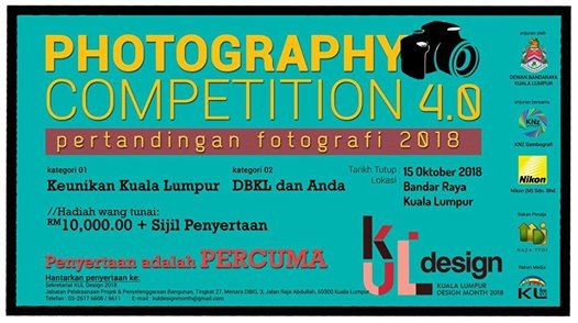 KUL Photography Competition 4.0