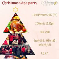 Christmas Wine Party